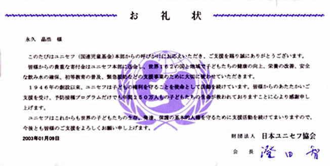 yunisefu11