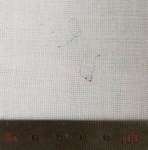 クイックコスメティークの抜糸シングル